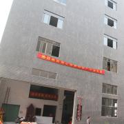Foshan Fuzhidao Furniture Co., Ltd.