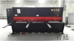 Zhejiang Zhiting Information Technology Co., Ltd.