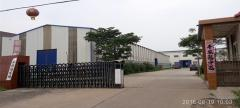 Qingdao Sunray Boiler Equipment Co., Ltd.