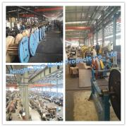 Ningbo BST Metal Products Co., Ltd.