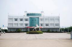 An Hui Uplus Energy Technology Co., Ltd.