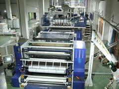 Shenzhen Yost Industrial Co., Ltd.
