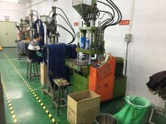 Shenzhen Yuanchen Technology Co., Ltd.