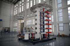 Anhui Golden Power Electric Tech. Co., Ltd.
