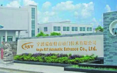 Ningbo RST Automatic Door Co., Ltd.