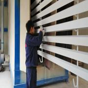 Guangxi Nanning Saiyi Building Materials Co., Ltd.