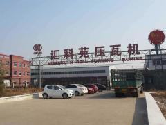 Botou Huikeyuan Engineering Control Co., Ltd.