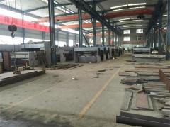 Anhui Province Shenchong Forging Machine Co., Ltd.