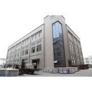 Hangzhou United Textile Imp. & Exp. Co., Ltd.