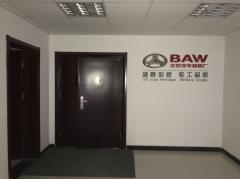 Beijing Automobile Works Co., Ltd.