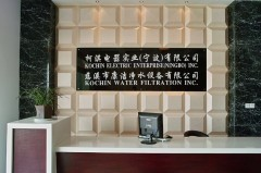 Cixi Kochin Water Filtration Inc.