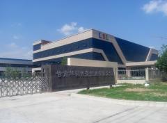 Tianshui Huayuan Pharmacy Equipment Science and Technology Co., Ltd.