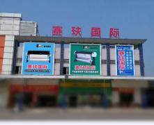 Guangzhou Yuda Automatic Machinery Co., Ltd.