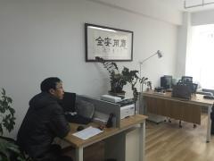 Qingdao Bronco Rubber Co., Ltd.