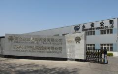 Hebei Anjia Wire Net Weaving Co., Ltd.