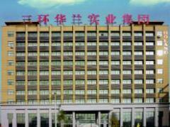 Lankao Huamei Industrial Co., Ltd.