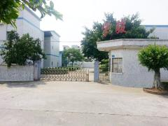 Dongguan Yujun Hardware Machine Factory
