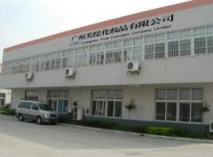 Guangzhou Forte Cosmetics Co., Ltd.