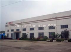 Jiangsu Wanbao Bridge Components Co., Ltd.