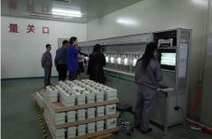 Zhejiang Chifeng Automation Technology Co., Ltd.