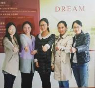 Nanning Ing Future International Trade Co., Ltd.