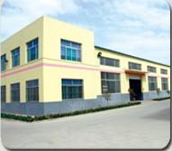Heng Sheng Technology (Hk) Limited