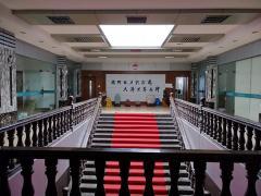 Zhejiang Dayang Sewing Machine Co., Ltd.