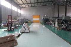 Qingdao Coseal Industry Co., Ltd.