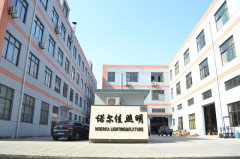 Ningbo Fenghua Noerka Lighting & Fixture Co., Ltd.