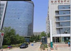 Baoding Baohe International Trade Co., Ltd.