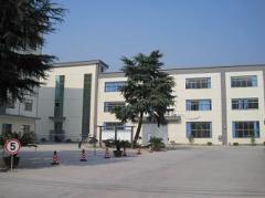 Ningbo Huaguang Precision Instrument Co., Ltd.