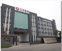 Jiangsu Saikang Medical Equipment Co., Ltd.