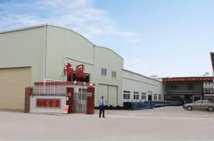 Dongguan Souther Plastic Pipe Co., Ltd.