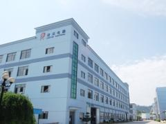 Yuyao Shangling Electrical Appliance Co., Ltd.