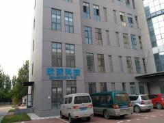 TIANJIN ENERBYTE ELECTRONICS CO., LTD.