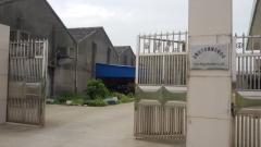 Yuyao Ningyu Machinery Co., Ltd.