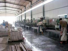 Xiamen Stone World Imp.& Exp. Co., Ltd.