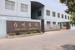 Taizhou Xingnuo Metal Manufacturing Co., Ltd.