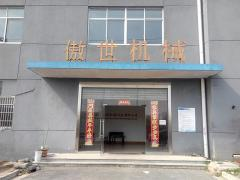 Wuxi Aoshi Machinery Manufacturing Co., Ltd.