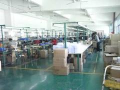 Fareast International Electronics Co., Ltd.