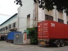 Dongguan Xinhui Leather Factory