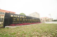 Jiangsu Canete Machinery Manufacturing Co., Ltd.
