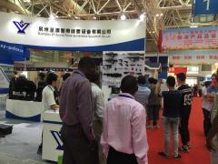Quanzhou St. Source Police Surveillance Equipment Co., Ltd.