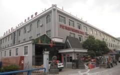 Taizhou Bohan Plastic Co., Ltd.