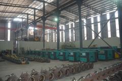 Fuan Pengjie Electrical Manufacturing Co., Ltd.