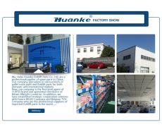 Hefei Guang An Logistics Equipment Co., Ltd.