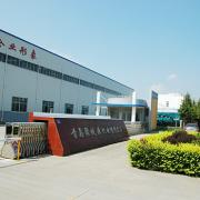 Qingdao Jowon Mechanical and Electrical Co., Ltd.