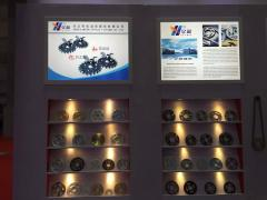 Renqiu Haida International Trade Co., Ltd.