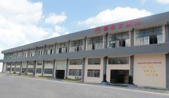 Shenzhen King Be Found Laser Technology Co., Ltd.