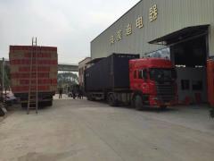 Foshan Omedia Electrical Appliance Co., Ltd.
